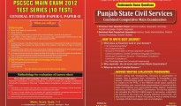 pscscc main exam book