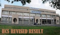 HPSC REVISED RESULT