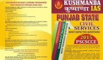 Kushmanda IAS Title