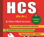 HCS  Cover 13 April book (1)