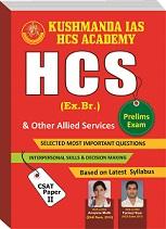 HCS-Cover-13-April-book-1