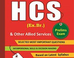 HCS-Cover-13-April-book-1