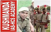 haryana police result