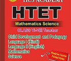 HTET MATH SCIENCE