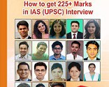 IAS INTERVIEW BOOK
