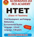 htet pendrive course