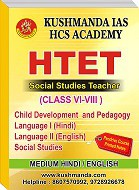htet social studies teacher