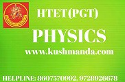 physics htet