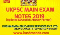 ukpsc main exam notes
