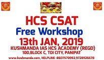 CSAT HCS free workshop