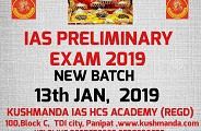 best ias coaching 2019