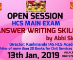 open session hcs 2019