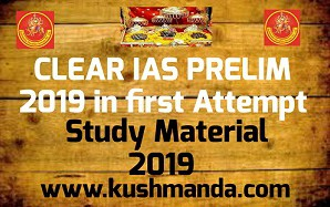 Clear IAS in first Attempt