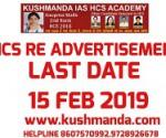 HCS READVERTISEMENT 2019  11
