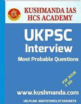 UKPSC INTERVIEW BOOK