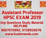 HPSC ASSISTANT PROFESSOR EXAM