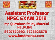 HPSC ASSISTANT PROFESSOR EXAM