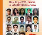 IAS-INTERVIEW-BOOK