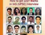 IAS-INTERVIEW-BOOK