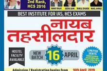 haryana naib tehsildar class