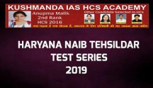 haryana naib tehsildar test series