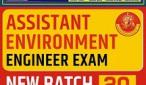 assistant environment exam book