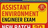 assistant environment exam book