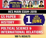 hcs main exam coaching 2019
