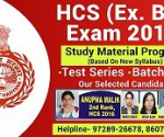HCS EXAM COACHING 2019
