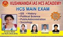 hcs main exam book pdf