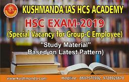 hcs notes 2019