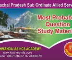 himachal pradesh subordinate services book