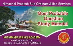 himachal pradesh subordinate services book