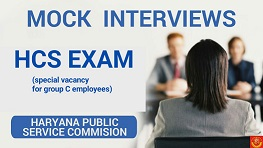 HCS INTERVIEW training