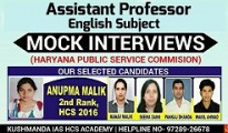 interview assistatnt professor english subject