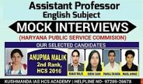 interview assistatnt professor english subject