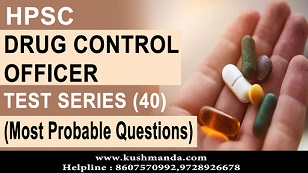 HPSC-TEST-SERIES-DRUG-CONTROL-OFFICER