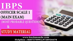 IBPS-OFFICER-SCALE-1-MAIN-EXAM