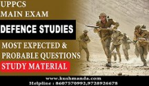 UPPCS MAIN DEFENCE STUDIES BOOK  PDF