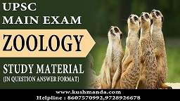 UPSC MAINS ZOOLOGY book
