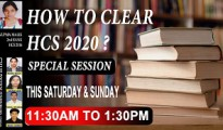 how-to-clear-HCS-2020 kushmanda academy