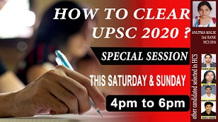 how-to-clear-UPSC-2020 (2)