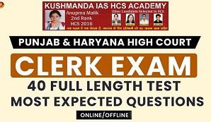 punjab & haryana high court clerk test series