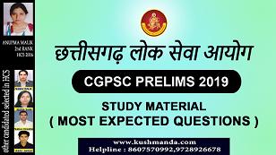 CGPSC-PRELIMS-STUDY-MATERIA