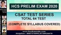 HCS EXAM TEST SERIES