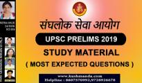 UPSC-PRELIM-STUDY-MATERIAL