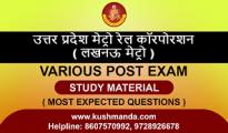 UTTAR-PRADESH-METRO-RAIL-CORPORATION exam book
