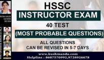 hssc instructer exam paper