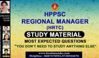 HPPSC-REGIONAL-MANAGER