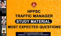 HPPSC-TRAFFIC-MANAGER-BOOK